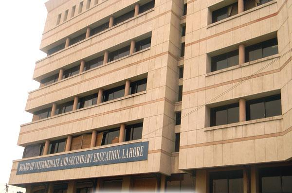 BISE Lahore Board Issues SSC Supply Exams Registration Schedule 2016