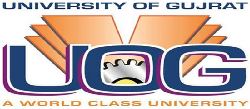 HEC Approves UoG's(University of Gujrat)Lahore,Sialkot Campuses