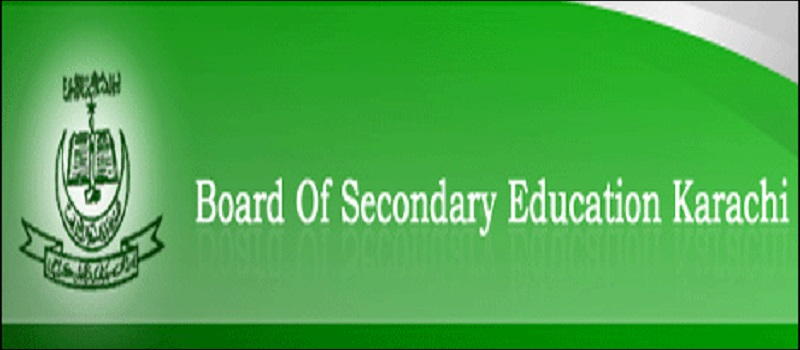 Last date for submitting Matric enrolment forms extended