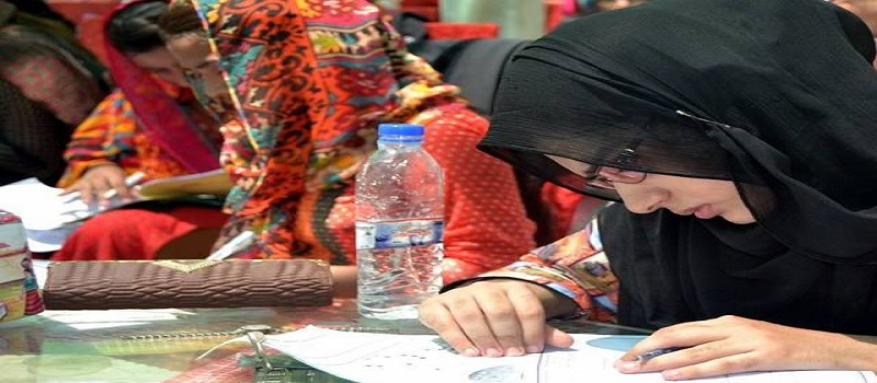 Medical Entrance test held by UHS